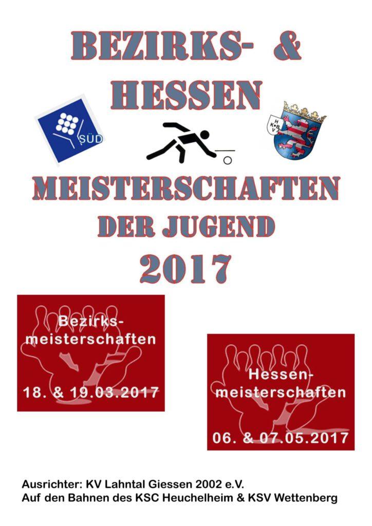 Jugend-Hessenmeisterschaften 2017 in Heuchelheim und Wettenberg